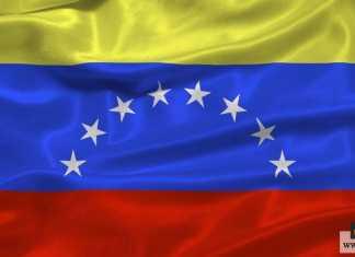 الجنسية الفنزويلية
