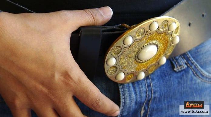 الحزام نوع الحزام
