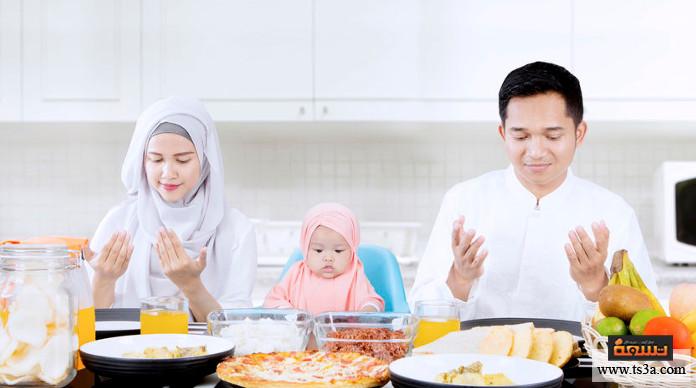 الرابطة الزوجية في رمضان مساعدة الزوجة في تجهيز الإفطار