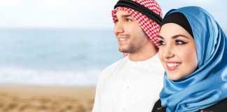 الرابطة الزوجية في رمضان
