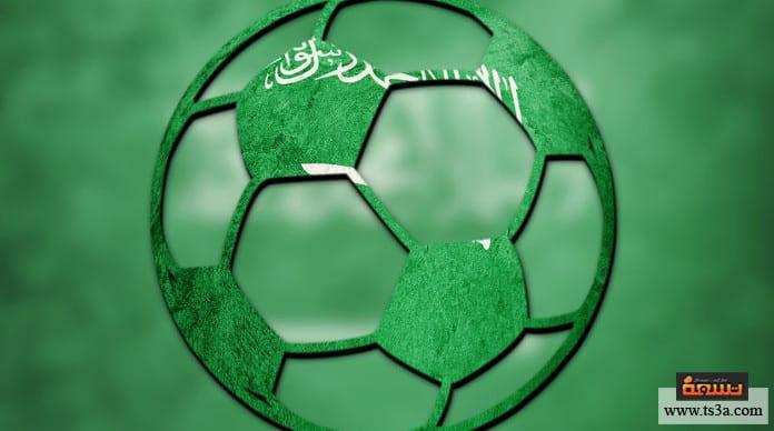 السعودية في كأس العالم بطولة 1994