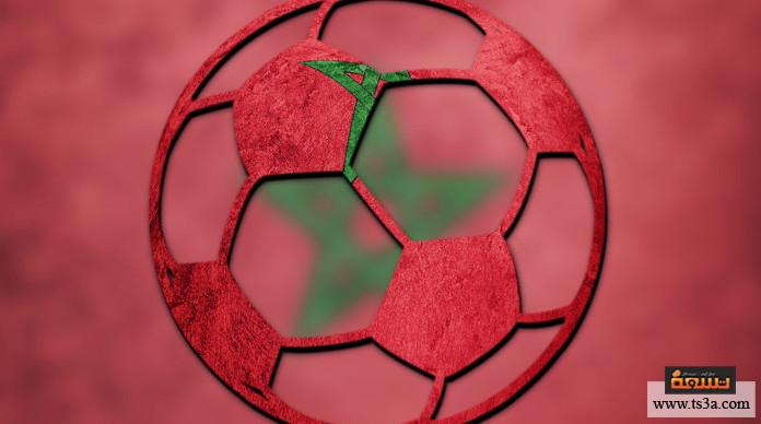 المغرب في كأس العالم محطات في تاريخ المنتخب المغربي بين الصعود والهبوط