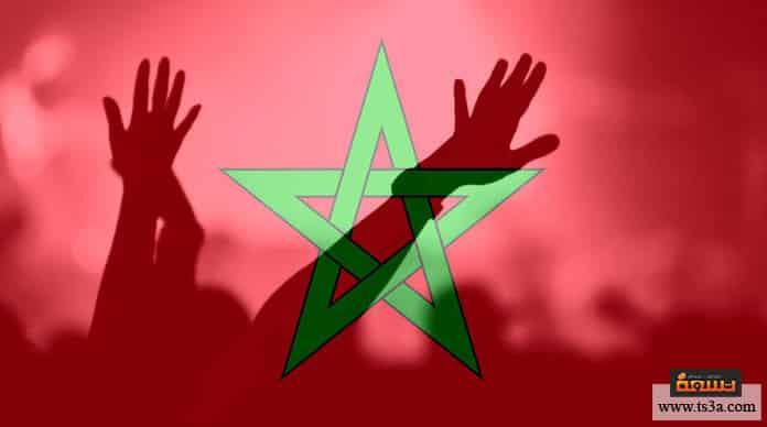 المغرب في كأس العالم