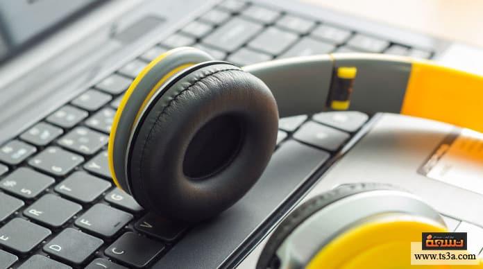 الموسيقى الجديدة أهم مواقع اكتشاف الموسيقى