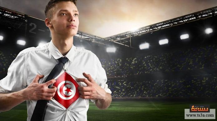تونس في كأس العالم تصفيات تونس في كأس العالم 2018