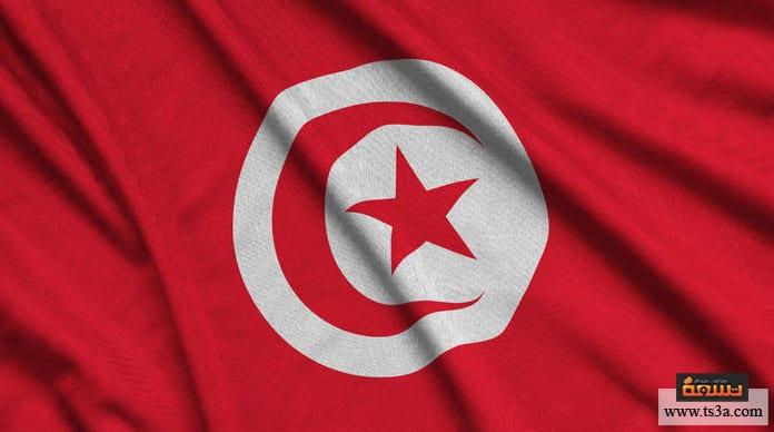 تونس في كأس العالم تونس في كأس العالم 1978