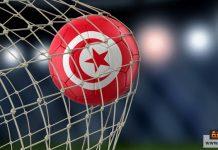 تونس في كأس العالم
