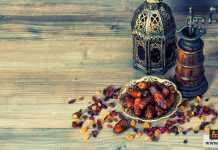 رمضان زمان