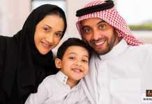 زيارة الأقارب في رمضان