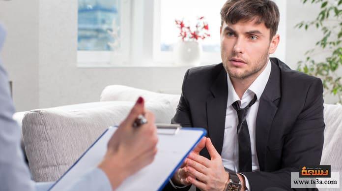 زيارة الطبيب النفسي هل تفقدنا زيارة الطبيب النفسي الشعور بالخصوصية؟