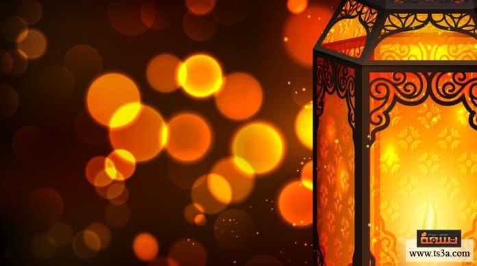 طقوس العيد