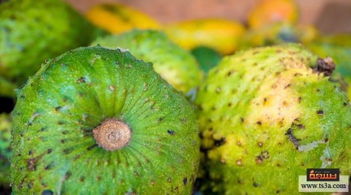 فاكهة القشطة فاكهة القشطة للصحة