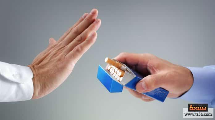 فوائد رمضان بروفة للإقلاع عن التدخين