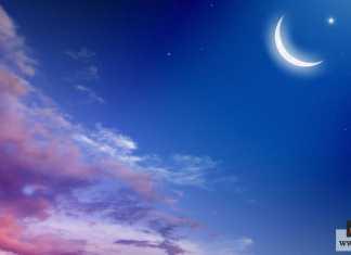 فوائد رمضان