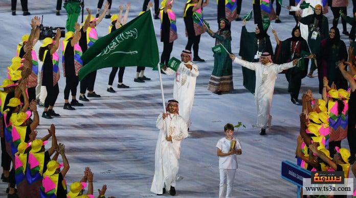 كأس العالم للقارات كأس الملك فهد قديمًا