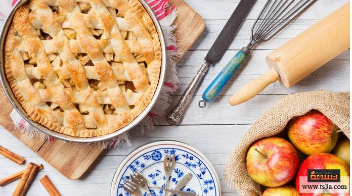 كيكة التفاح بالقرفة طريقة عمل كيكة التفاح بالقرفة
