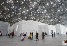 متحف اللوفر أبو ظبي