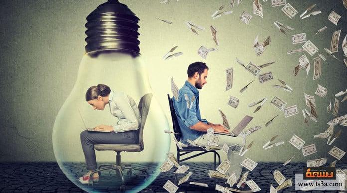 مجال العمل الملائم هل يهمك القيمة أم المال؟