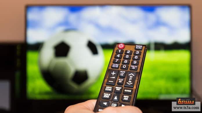 مشاهدة كأس العالم الاشتراك عبر البث الفضائي
