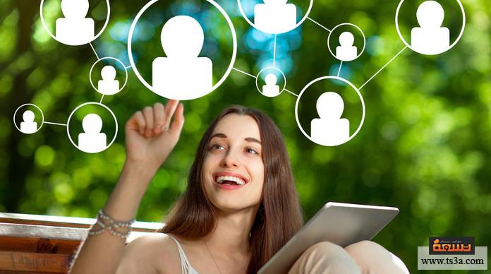 أصدقاء مواقع التواصل كيف تبادر بلقاء أصدقاء مواقع التواصل الاجتماعي؟