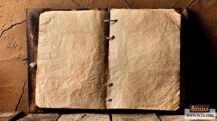اختراع الورق تطور اختراع الورق
