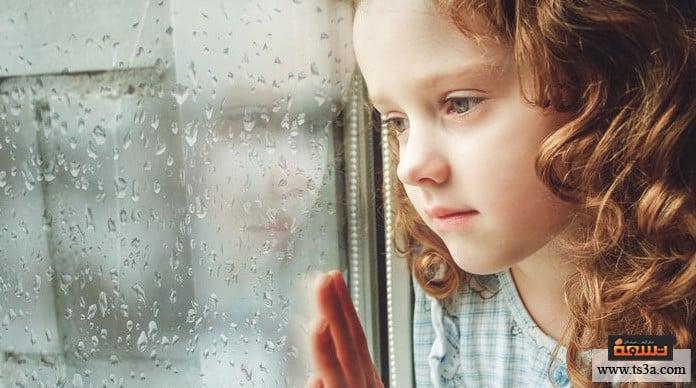 اكتئاب الأطفال علاج اكتئاب الأطفال بالغذاء