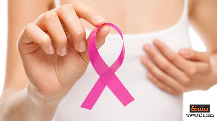 اكتشاف سرطان الثدي في المنزل اكتشاف سرطان الثدي في المنزل بالفحص الذاتي