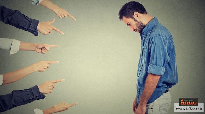 الاضطهاد في العمل كيف تواجه الاضطهاد في العمل ؟