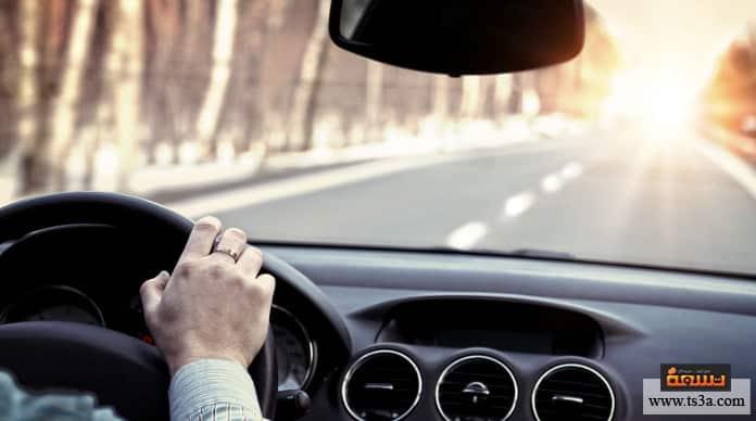 القيادة ببطء نصائح للقيادة ببطء