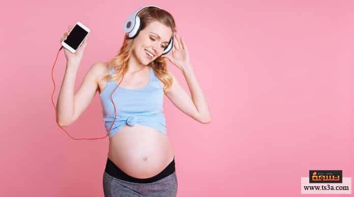 الموسيقى أثناء الحمل سماع الموسيقى أثناء الحمل