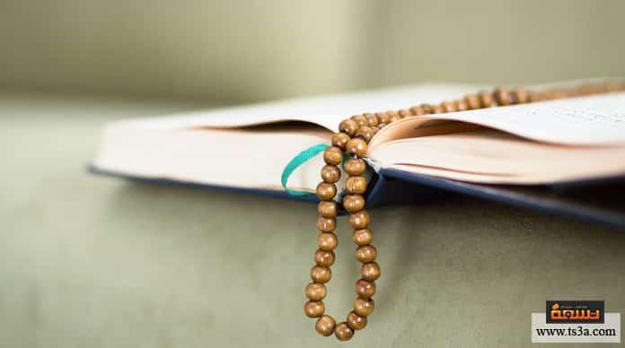 الموسيقى أثناء الحمل فوائد قراءة القرآن للجنين
