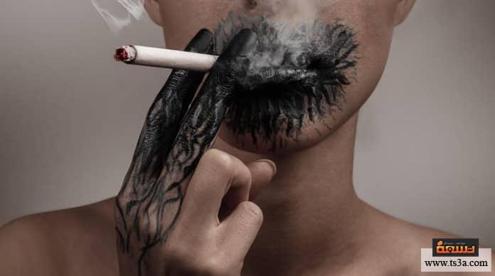 تأثيرات التدخين على الجمال هل التدخين يسمر الوجه؟