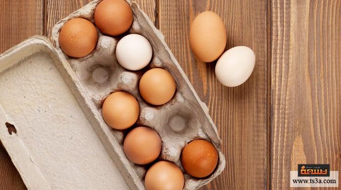 تناول البيض
