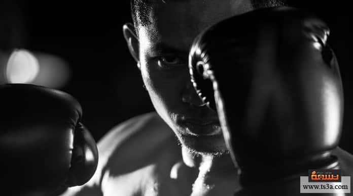 رياضة الملاكمة فوائد رياضة الملاكمة