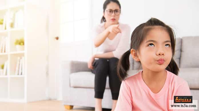 سلوكيات الأطفال الخاطئة نصائح عامة لتعديل سلوكيات الأطفال الخاطئة