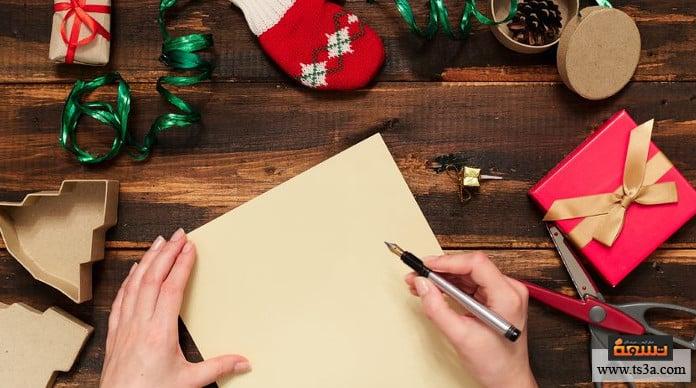 صناعة الهدايا