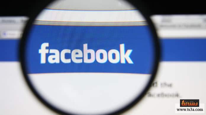 فيس بوك بيزنس كيفية إنشاء صفحة فيس بوك بيزنس
