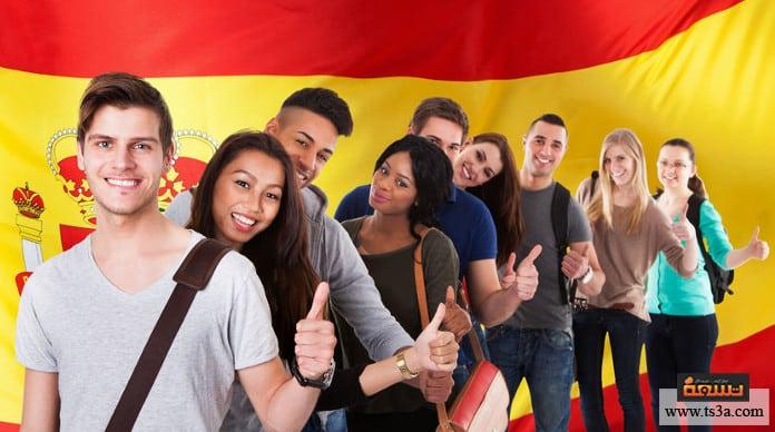 كلية اللغات سافر إلى الدولة التي اخترت أن تتعلم لغتها