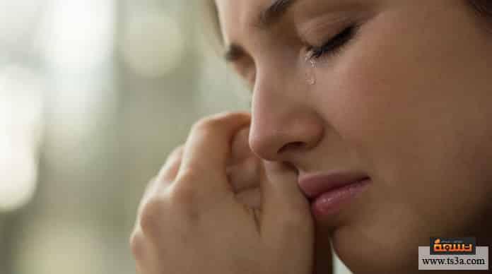 مشكلة نفسية الرغبة الدائمة في البكاء