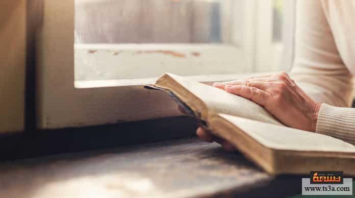 إجازة عيد الأضحى استغلال الوقت للقراءة