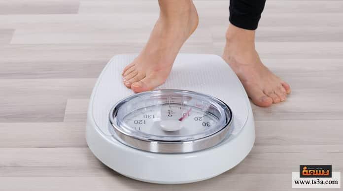الأسئلة المحرجة للحبيبة زيادة وزنك غير ملحوظة