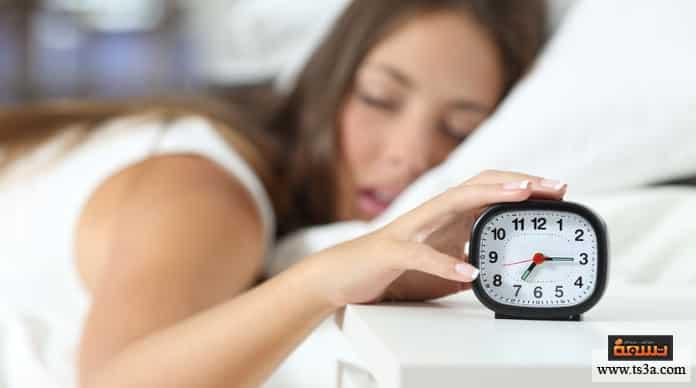 الالتهاء عن المذاكرة تنظيم أوقات النوم والاستيقاظ