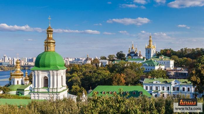السياحة في أوكرانيا أجمل مدن السياحة في أوكرانيا