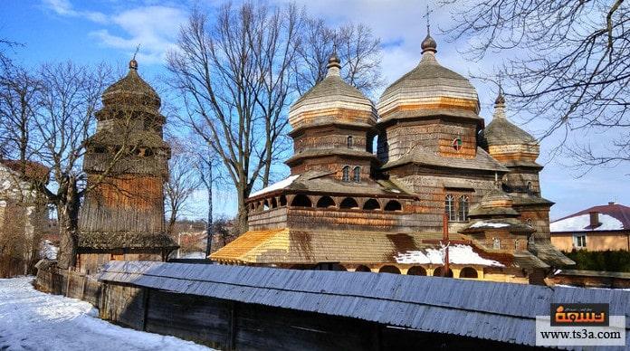 السياحة في أوكرانيا أفضل الأماكن السياحية في أوكرانيا