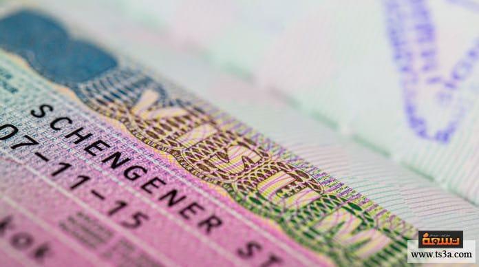 السياحة في التشيك نظام تأشيرة الدخول إلى التشيك وأهم متطلباتها