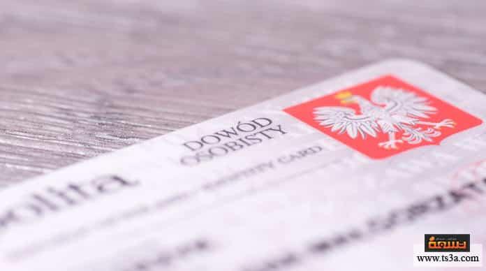 السياحة في النرويج تأشيرة الدخول إلى النرويج