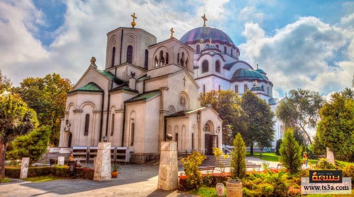 السياحة في صربيا معلومات سياحية ونصائح قبل السفر إلى صربيا