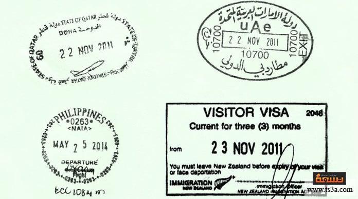 السياحة في قطر تأشيرة الدخول إلى دولة قطر
