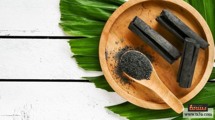 الفحم النشط علاج التسمم بالفحم النشط
