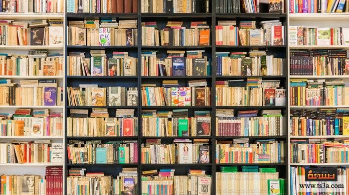 الكتب المستعملة بادل كتبك المستعملة